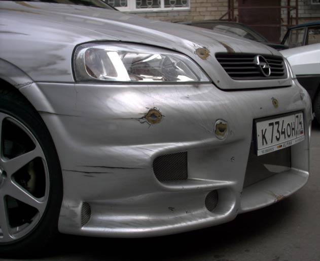 auto airbrush motive